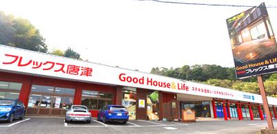 唐津で創業70年、しっかり店舗を構えて営業しています。