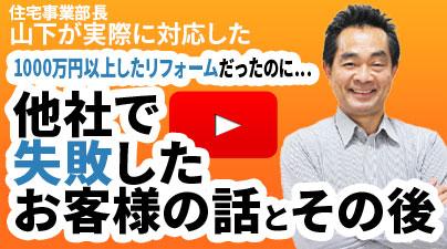 フレックス唐津YouTubeチャンネル