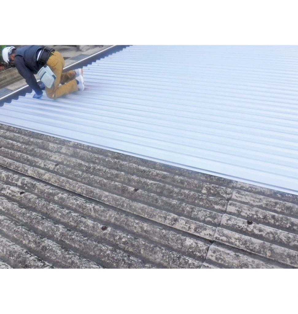 既存のスレートはそのままで、ガルバニューム鋼板を 重ねるカバー工法。